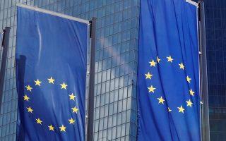 Στην αρχή του γ΄ τριμήνου η Ευρωζώνη αναπτύχθηκε με μόλις 0,1%.