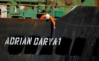 pompeo-to-iraniko-tanker-pleei-pros-syria0
