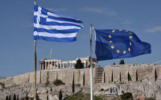 Οι ελληνικές αρχές εργάζονται και για την αντιμετώπιση των 80 δισ. ευρώ των κόκκινων δανείων, που απειλούν τους ισολογισμούς των τραπεζών.