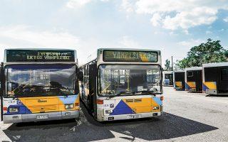 Ο στόλος των λεωφορείων χρήζει αντικατάστασης, ενώ το κόστος συντήρησής του πλέον είναι δυσβάσταχτο λόγω παλαιότητος και ελλιπούς συντήρησης.