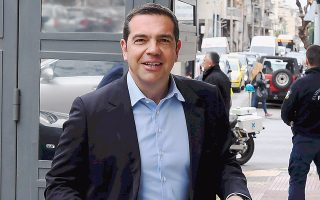«Στα τέσσερα χρόνια διακυβέρνησής του, ο ΣΥΡΙΖΑ κέρδισε σχεδόν όλα τα δύσκολα, για πολλούς ακατόρθωτα, πολιτικά και ιστορικά στοιχήματα, έχασε όμως τις εκλογές», αναφέρει μεταξύ άλλων ο κ. Τσίπρας.