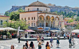 Η Αθήνα, αν και βίωσε με ένταση την κρίση κατά τη διάρκεια των τελευταίων εννέα χρόνων, παραμένει ελκυστικότατος προορισμός.