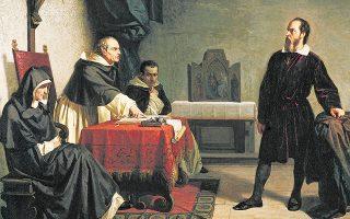 Ο Γαλιλαίος ενώπιον της Ιεράς Εξέτασης. Cr. Banti, 1857.
