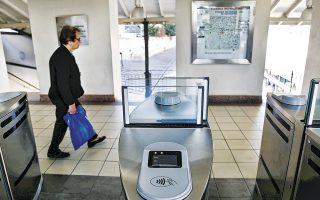 Πλέον, το σύστημα ηλεκτρονικού εισιτηρίου παρέχει τη δυνατότητα στους συγκοινωνιακούς φορείς και στα συναρμόδια υπουργεία να γνωρίζουν τον ακριβή αριθμό των δικαιούχων μειωμένου ή δωρεάν κομίστρου.