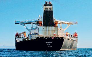 Το Γιβραλτάρ επέτρεψε τον απόπλου του ιρανικού δεξαμενόπλοιου την περασμένη Πέμπτη.