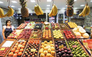 Στο παρελθόν, μελέτες είχαν προτείνει ακόμη και την επιχορήγηση φρούτων και λαχανικών προκειμένου να ακολουθηθεί μια «οικολογική» διατροφή.