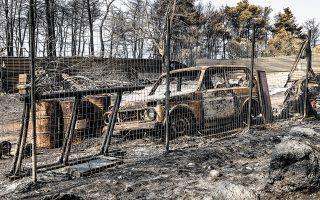 Σύμφωνα με τα νέα δεδομένα από τους δορυφόρους της Ε.Ε., η συνολική καμένη έκταση στην Εύβοια ανέρχεται σε 22.600 στρέμματα.