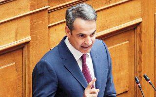Ο Κυριάκος Μητσοτάκης, απαντώντας στον ΣΥΡΙΖΑ που μιλάει για μικρή παραβατικότητα, ανέφερε πως «επί των δικών σας ημερών παραδόθηκε η δημόσια ζωή σε αυτούς που έκαιγαν».