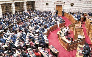 Ψηφίστηκε, χθες, από τη Βουλή το διυπουργικό νομοσχέδιο της κυβέρνησης μετά την ολοκλήρωση της διήμερης συνεδρίασης.
