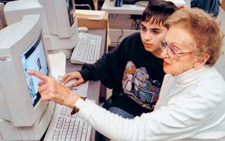 Οι ηλικιωμένοι θέλουν και μπορούν να συμμετέχουν στη ζωή. Αρκεί βέβαια οι σχεδιαστές των διαφόρων προϊόντων να λαμβάνουν υπόψη τις ανάγκες τους.