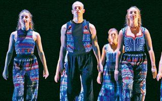 Η χορευτική παράσταση «The Thread» του Ράσελ Μάλιφαντ έχει απόψε πανελλήνια πρώτη στην Επίδαυρο.