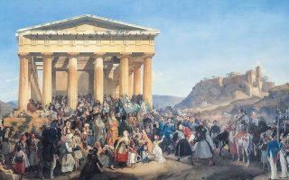 Η υποδοχή του νεαρού βασιλιά Οθωνα στην Αθήνα, στον περίφημο πίνακα του Βαυαρού Πέτερ φον Χες (1839).