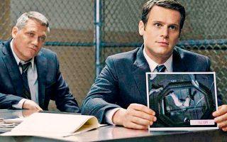 Οι δύο ντετέκτιβ του «Mindhunter» έχουν ακόμα πιο διάσημους «πελάτες» στον δεύτερο κύκλο.