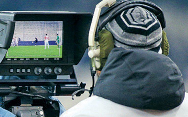 Ποδόσφαιρο: Τηλεοπτικό θρίλερ λίγες ώρες πριν από τη σέντρα