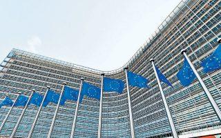 Οι επικεφαλής των θεσμών, σύμφωνα με πληροφορίες, προγραμματίζουν να βρίσκονται στην Αθήνα στις 23 Σεπτεμβρίου, ενώ την εβδομάδα που θα προηγηθεί, από τις 16 Σεπτεμβρίου, το έδαφος θα προετοιμάζουν τα τεχνικά κλιμάκια των δανειστών.