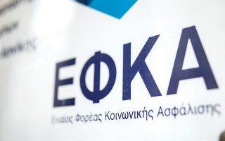 Η καταγγελία της εργασιακής σχέσης είναι έγκυρη εφόσον έχει γίνει εγγράφως, έχει καταβληθεί η οφειλόμενη αποζημίωση και έχει καταχωρισθεί η απασχόληση του απολυόμενου στα τηρούμενα για τον ΕΦΚΑ (τ. ΙΚΑ) μισθολόγια ή έχει ασφαλιστεί ο απολυμένος.