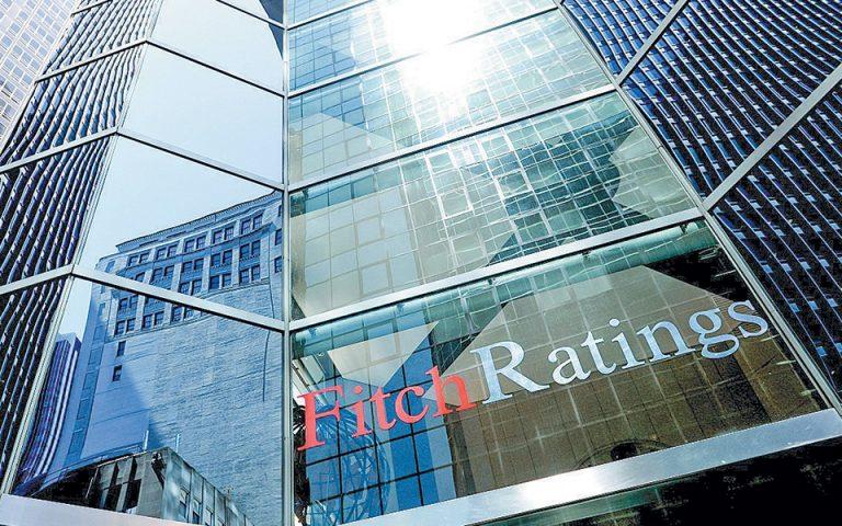 Πώς είδε η αγορά την «ετυμηγορία» της Fitch