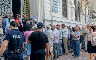 Η έξοδος από την περιπέτεια που ξεκίνησε τον Ιούνιο του 2015 τοποθετείται τον προσεχή Σεπτέμβριο. Μάλιστα, ο πρωθυπουργός Κυριάκος Μητσοτάκης αναμένεται να προβεί σε σχετικές ανακοινώσεις από το βήμα της ΔΕΘ.