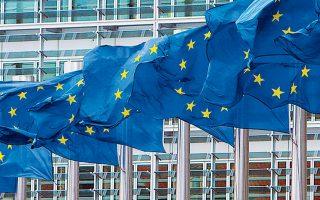 Η οδηγία της Κομισιόν επιχειρεί να θέσει ενιαίους κανόνες σε όλα τα κράτη-μέλη για τις περιπτώσεις των επιχειρήσεων που χρήζουν αναδιάρθρωσης, προκειμένου να διασωθούν.