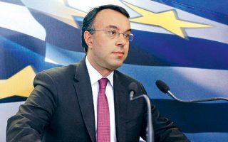 «Προγραμματίζουμε μια συνολική φορολογική μεταρρύθμιση με ορίζοντα τετραετίας», τόνισε ο κ. Σταϊκούρας.