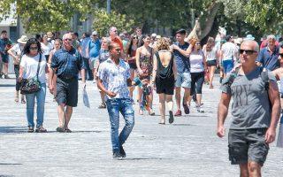 Οι Αμερικανοί τουρίστες είναι πέμπτοι σε πλήθος επισκεπτών στην Ελλάδα, ακολουθώντας τους Βρετανούς, τους Γερμανούς, τους Γάλλους και τους Ιταλούς.