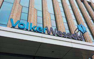 Στελέχη της αγοράς τονίζουν ότι «αν δεν είναι οι Ολλανδοί της Reggeborgh Invest οι αγοραστές του ποσοστού, θα πρόκειται για έκπληξη». Το Reggeborgh Invest είναι επενδυτικό fund που διαχειρίζεται την προσωπική περιουσία της οικογένειας Βέσελς, με μακρά πείρα στον κατασκευαστικό κλάδο μέσω του ομίλου VolkerWessels.
