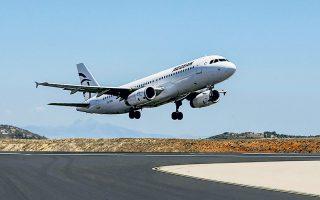 Στόχος της πλατφόρμας είναι να προσφέρει στους επιβάτες της Aegean την επιλογή να συνεχίσουν το ταξίδι τους στα ελληνικά νησιά που δεν έχουν αεροδρόμιο.