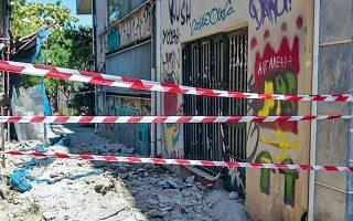 Ο σεισμός των 5,1 Ρίχτερ, που έγινε ιδιαίτερα αισθητός λόγω του επίκεντρου που ήταν στη Μαγούλα Αττικής, δεν συνοδεύθηκε από σοβαρές ζημιές, με εξαίρεση κάποια παλιά κτίρια στο κέντρο της πόλης.