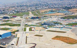 Συνεδριάζει εκ νέου το Κεντρικό Αρχαιολογικό Συμβούλιο (ΚΑΣ) και αύριο το Κεντρικό Συμβούλιο Νεωτέρων Μνημείων (ΚΣΝΜ), ώστε να «θεραπεύσουν» προηγούμενες υπουργικές αποφάσεις για την ανάπτυξη της έκτασης του πρώην αεροδρομίου.