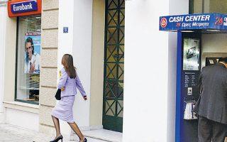 Η Eurobank επιδιώκει εντός του Σεπτεμβρίου να κλείσει η μεγάλη συμφωνία με την Pimco για την τιτλοποίηση-μαμούθ των 7,5 δισ. ευρώ με την επωνυμία Cairo.