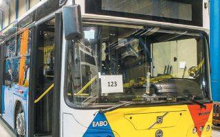 Στόχος του έργου είναι, μεταξύ άλλων, η δημιουργία συστήματος ηλεκτρονικής έκδοσης και ακύρωσης εισιτηρίων για 650 λεωφορεία.