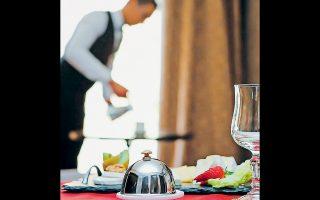 Η GuestFlip έχει αναπτύξει μια πλατφόρμα όπου ο ξενοδόχος μπορεί να παρακολουθεί όλες τις online κριτικές που δέχεται το ξενοδοχείο από 50+ πηγές, όπως ενδεικτικά το TripAdvisor και το Booking.com. H πλατφόρμα επεξεργάζεται τις κριτικές και παρέχει στατιστικά στοιχεία για τις παρεχόμενες υπηρεσίες.
