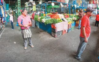 Το πόσο έντονο είναι το οικονομικό πρόβλημα που αντιμετωπίζουν οι κάτοικοι της Βενεζουέλας φαίνεται από το γεγονός ότι σχεδόν το ένα τρίτο των οικογενειών εξαρτάται από τα εμβάσματα από το εξωτερικό για την επιβίωσή του, έναντι 5,2% το 2017.