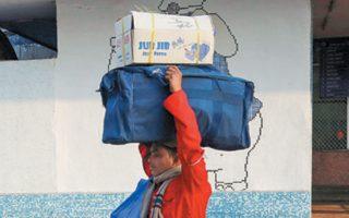 Η ινδική οικονομία πρόκειται να πληγεί από την υποχώρηση του γουάν.