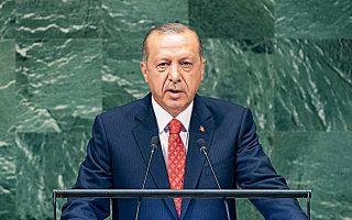 Εντείνεται η ανησυχία των αναλυτών για την έκταση των πολιτικών παρεμβάσεων στο έργο της κεντρικής τράπεζας και τον βαθμό στον οποίο περιέρχεται η πολιτική της στον προσωπικό έλεγχο του Ταγίπ Ερντογάν.
