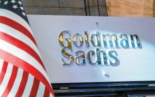 «Εντείνονται οι φόβοι πως ο εμπορικός πόλεμος θα πυροδοτήσει ύφεση», αναφέρουν οι αναλυτές της Goldman Sachs για την αμερικανική οικονομία.