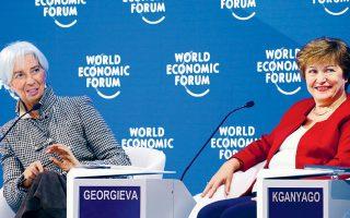 Η Κρισταλίνα Γκεοργκίεβα, νυν διευθύνουσα συμβουλος της Παγκόσμιας Τράπεζας, είναι σήμερα 66 ετών και, σύμφωνα με το παλαιό καταστατικό του ΔΝΤ, δεν θα μπορούσε να αναλάβει τη θέση της γενικής διευθύντριας και να διαδεχθεί την Κριστίν Λαγκάρντ.