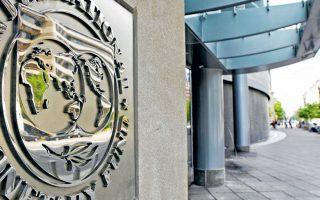 Το Ταμείο αποφάσισε πέρυσι να δανείσει 56 δισ. δολάρια στην Αργεντινή, ωστόσο τα μέτρα λιτότητας που εφάρμοσε η κυβέρνηση σε αντάλλαγμα έχουν πλήξει σκληρά την οικονομία.
