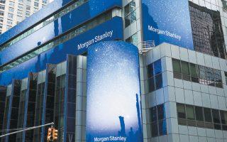 Το πρώτο εξάμηνο του 2019 οι δαπάνες για μισθούς και μπόνους στη Morgan Stanley περιορίστηκαν κατά 13%.