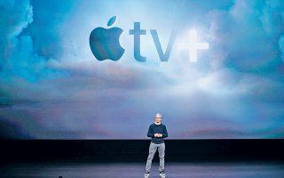 Τα κεφάλαια που έχουν ήδη επενδυθεί στους δύο πρώτους κύκλους επεισοδίων της σειράς «The Morning Show» της Αpple Plus TV συγκρίνονται με το κόστος της πολυβραβευμένης παραγωγής «Game of Thrones» της HBO. Στη φωτογραφία, ο διευθύνων σύμβουλος της Apple Τιμ Κουκ.