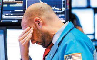 Απογοήτευση προκάλεσε στους χρηματιστές η πτώση των αξιών.