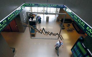 Ο τραπεζικός δείκτης «αφυπνίστηκε» μετά το άνοιγμα της Wall Street και ενισχύθηκε κατά 1,44%, στις 711,33 μονάδες.