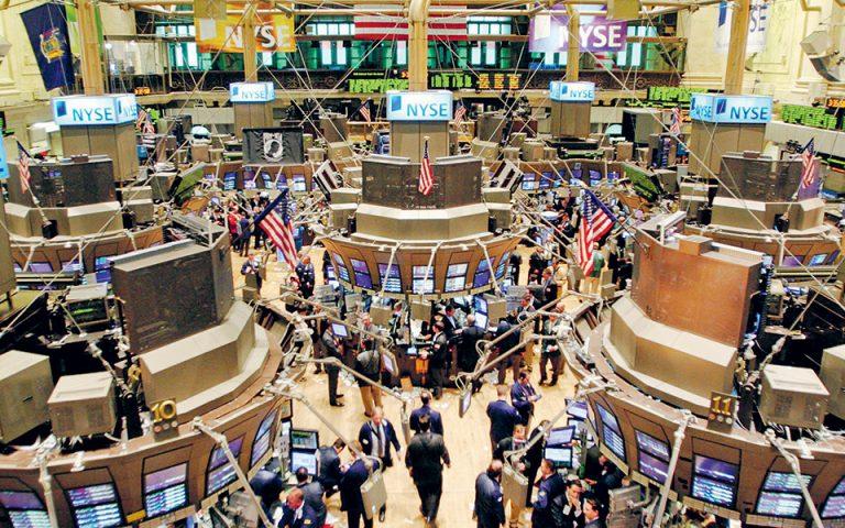 Με κέρδη οι αγορές σε Ευρώπη και Ηνωμένες Πολιτείες