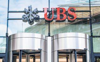 Η UBS αποφάσισε να χρεώσει αναλογικά όσους πελάτες της διατηρούν καταθέσεις άνω των 500.000 ευρώ, ενώ κάνει το ίδιο σε όσους διατηρούν εξίσου μεγάλες καταθέσεις σε ελβετικά φράγκα.