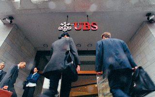 Μέχρι τώρα, μόνον οι μεγαλύτερες τράπεζες της Ελβετίας, UBS και Credit Suisse, είχαν επιβάλει αρνητικά επιτόκια σε πελάτες με υψηλές καταθέσεις. Τελευταία ετοιμάζονταν να ακολουθήσουν το παράδειγμά τους ορισμένες σκανδιναβικές τράπεζες.