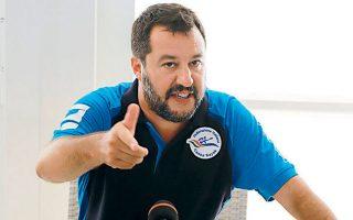 «Ελπίζω ότι κανένας δεν σκέπτεται να ξεγελάσει τους Ιταλούς, να κερδίσει χρόνο και να εφεύρει μια κυβέρνηση που θα είναι δημοκρατικά απαράδεκτη», δήλωσε o Ματέο Σαλβίνι.
