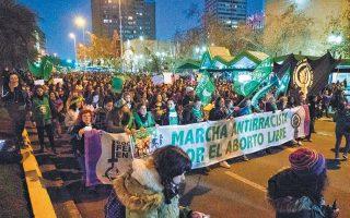 Διαδήλωση υπέρ των ελεύθερων αμβλώσεων στο Σαντιάγο της Χιλής.