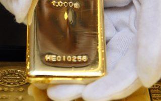 H τιμή του χρυσού αναρριχήθηκε στο υψηλότερο επίπεδο που έχει καταγραφεί από το 2013, ξεπερνώντας τα 1.550 δολάρια η ουγγιά.