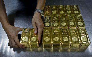 Σύμφωνα με αποκλειστικό ρεπορτάζ του Reuters, τα τελευταία τρία χρόνια, εντοπίστηκαν στα θησαυροφυλάκια της JPMorgan Chase & Co. ράβδοι χρυσού αξίας τουλάχιστον 50 εκατ. δολ. που έφεραν τα χαρακτηριστικά των πέντε μεγάλων ελβετικών βιομηχανιών επεξεργασίας χρυσού, Valcambi, PAMP, Argor, Heraeus και Metalor, χωρίς όμως να έχουν παραχθεί από αυτές.
