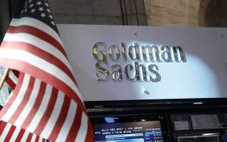 Σύμφωνα με τις εκτιμήσεις της Moody's, η κερδοφορία των μεγάλων επενδυτικών, στις οποίες συγκαταλέγονται και οι κολοσσοί Goldman Sachs, JPMorgan, HSBC και Deutsche Bank, θα δεχθεί μεγάλες πιέσεις μέσα στους επόμενους 12 με 18 μήνες.